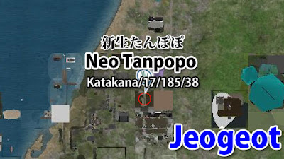 http://maps.secondlife.com/secondlife/Katakana/17/185/38