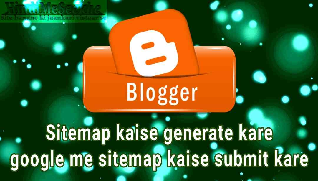 google-search-console-sitemap-kaise-submit-kare