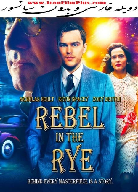 فیلم جدید دوبله فارسی Rebel in the Rye
