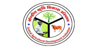 Kendriya Krishi Vikas Sansthan Recruitment 2020 – 2167 Various Vacancies @ cagdi.in,kendriya krishi vikas sansthan vacancy