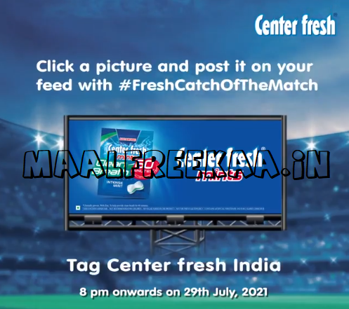 T20 Cricket Contest Win Amazon Gift Card Rs 500