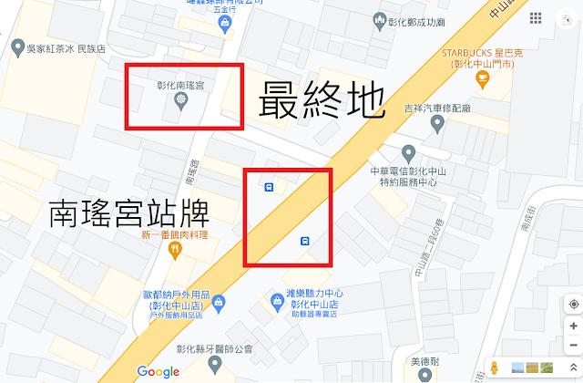 開化寺←→南瑤宮