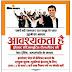 Dainik Bhaskar Jaipur Recruitment 2019 (दैनिक भास्कर जयपुर भर्ती)