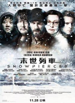 Chuyến Tàu Băng Giá - Snowpiercer (2013)