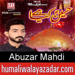 https://humaliwalaazadar.blogspot.com/2019/09/abuzar-mahdi-nohay-2020.html