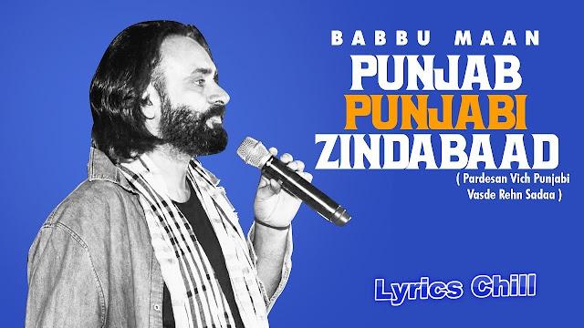 Punjab Punjabi Zindabaad