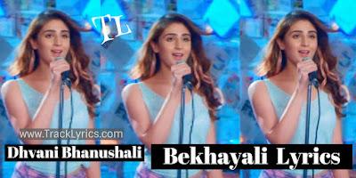 bekhayali-lyrics