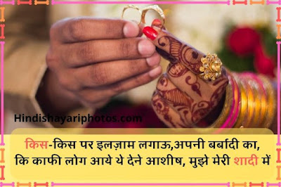 hindi mai shayari