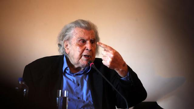 Το μήνυμα του Μίκη Θεοδωράκη στους Έλληνες: Ενωθείτε, να γίνουμε ξανά λαός με λάμψη