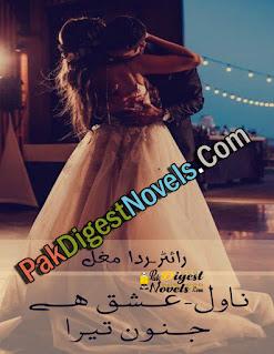 Ishq Hai Janoon Tera Complete Novel By Rida Mughal