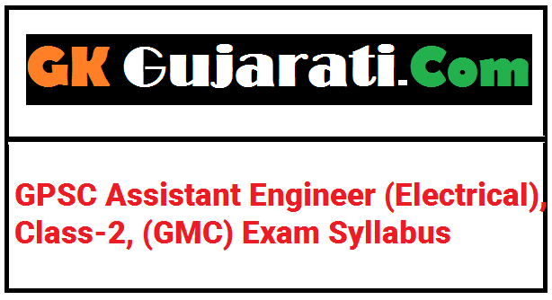 GPSC Assistant Engineer (Electrical), Class-2, (GMC) Exam Syllabus