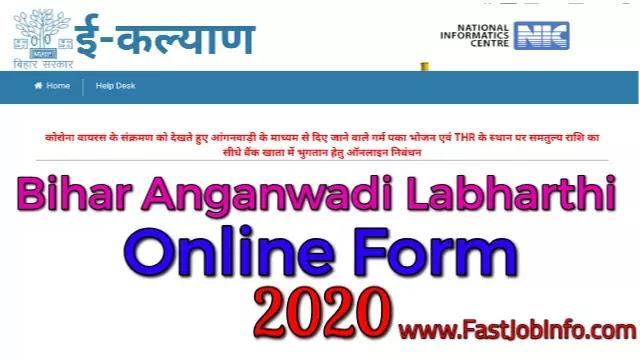 Bihar Anganbadi Labharthi online form 2020