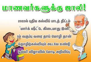 Tamil_News_large_2611903