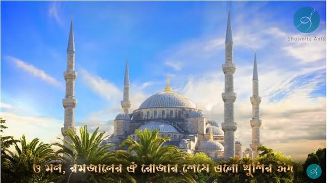 happy eid mubarak advance wishes, eid mubarak greeting card, wish you happy eid, how to wish eid mubarak in urdu, eid mubarak wishes for lover in english, eid ul adha mubarak wishes quotes, eid mubarak gf, some eid wishes, eid wishes to teacher