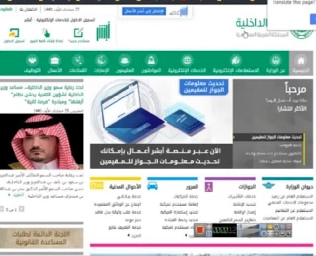 رقم هوية الكفيل وزارة الصحة السعودية