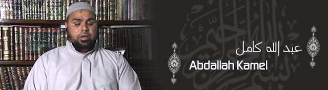 Download Murottal 30 Juz Syaikh Abdullah Kamel (Mesir)