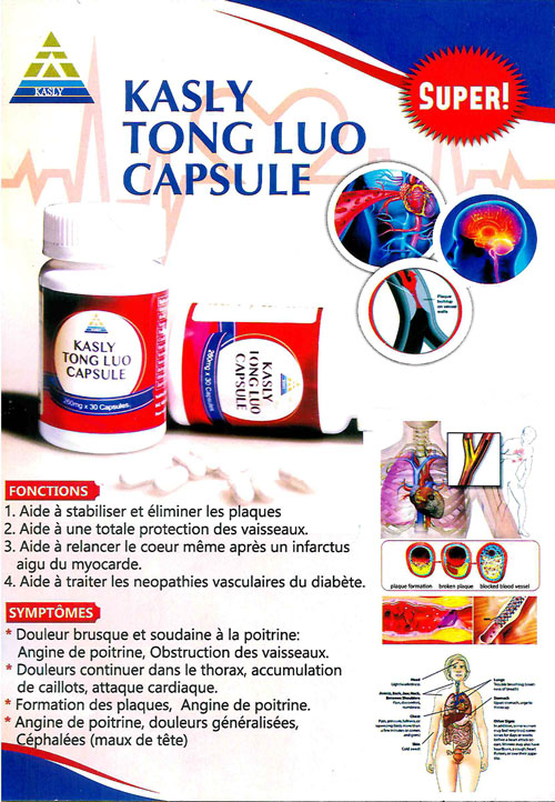 Kasly Tong Luo Capsule