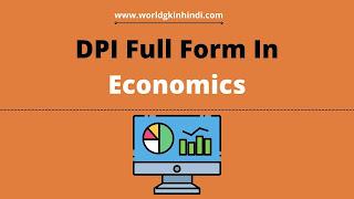 DPI Full Form In Economics