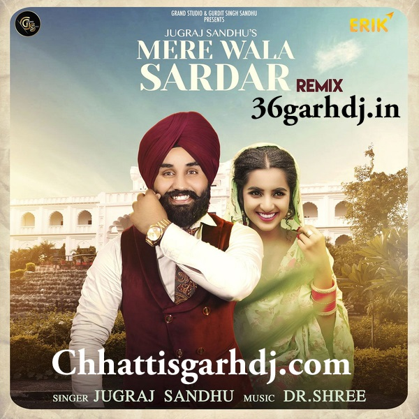 Mera Wala Sardar Full Vibration mix 36garhdj.in Dj Amit Kaushik