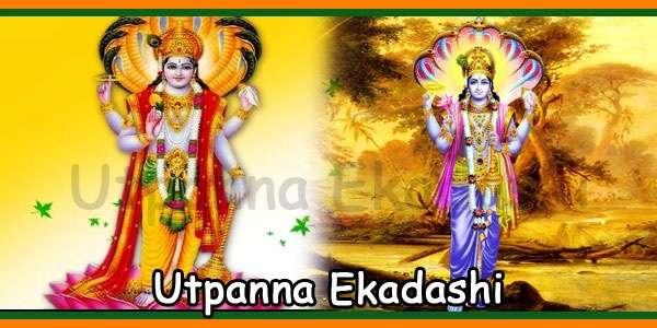 About Utpanna Ekadashi - Margashirsha - Krishna Ekadasi