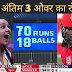 KXIP vs KKR Highlights: Gayle and Mandeep quick firing Fifties Power Punjab to 8-Wicket Win against KKR
