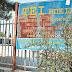 Μάριος Κάτσης: Με «ΝΑΙ» Γιόγιακα η ΝΔ πέταξε τη Θεσπρωτία εκτός Τριτοβάθμιας Εκπαίδευσης»