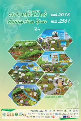 LIWG Calendar 2018 cover