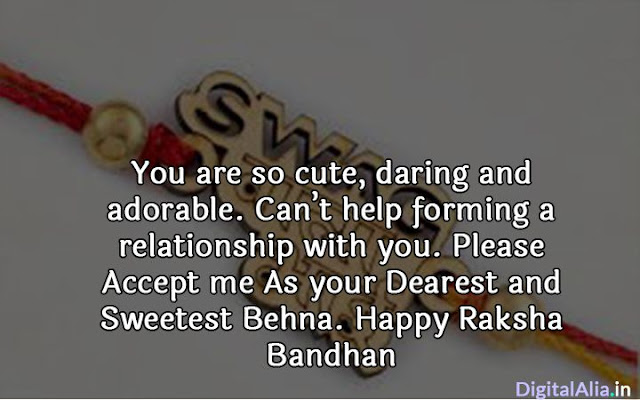 Rakhi SMS | 151+ Best Raksha Bandhan SMS in English 2019