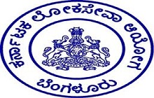 Librarian Grade IV (Kannada Knowing) at Kerala Public Service Commission: Last Date-20/11/2019