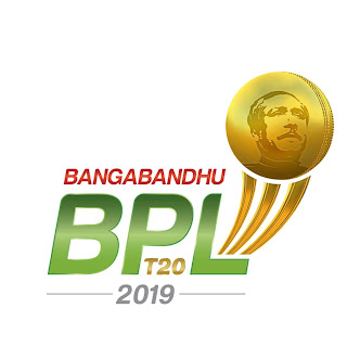 BPL-2019-Inauguration-Ceremony-Ticket-Information-Bangladesh-Premier-League-T20