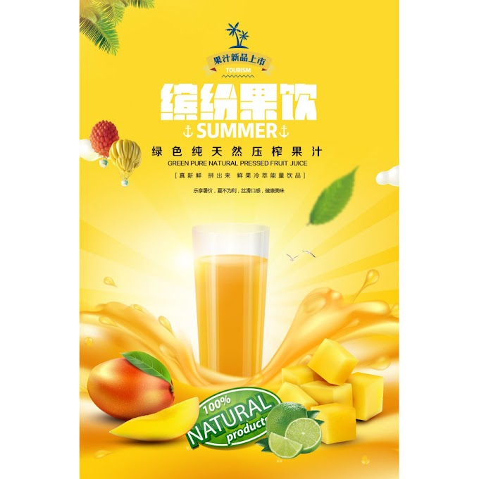 Colorful fruit drink PSD poster design free psd template