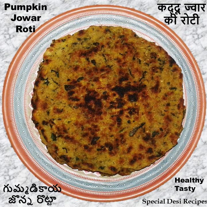 pumpkin masala jowar roti special desi recipes