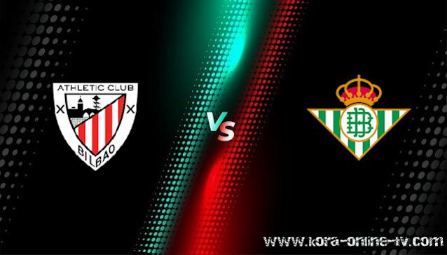 مشاهدة مباراة ريال بيتيس وأتلتيك بلباو بث مباشر كأس ملك إسبانيا