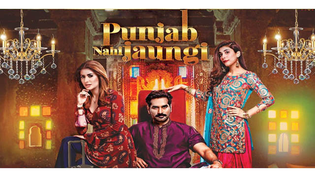 Punjab Nahi Jaungi (2017) Pakistani Movie
