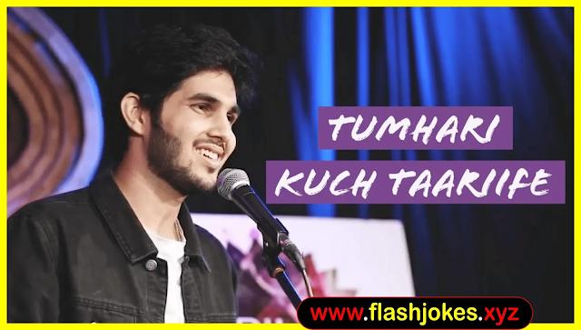 Tumhari Kuch Taariife | Yahya Bootwala