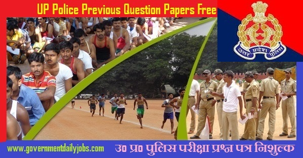 UP Police Constable Previous Question Papers