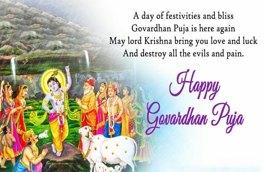 Happy Govardhan Puja Images