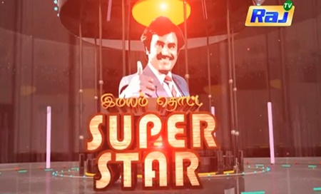 Imayam Thotta Super Star – Epi – 02 | Raj TV