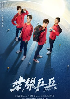 Download Ping Pong Life (2021) Sub Indo Full Episode | Stream Ping Pong Life (2021) Sub Indo Full Episode Watch Ping Pong Life (2021) Sub Indo Full Episode | Sinopsis Ping Pong Life (2021) Sub Indo Full Episode