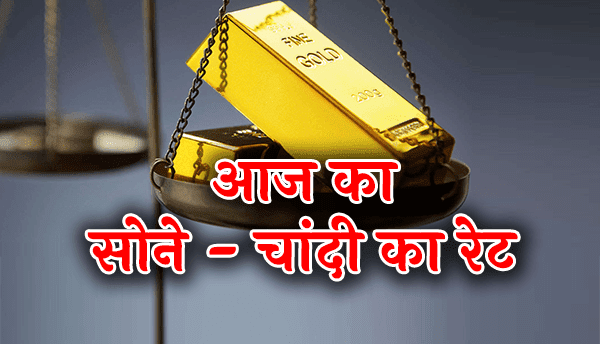Today Gold Rate on WhatsApp