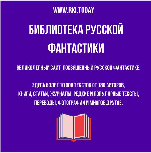 книги фантастика скачать бесплатно