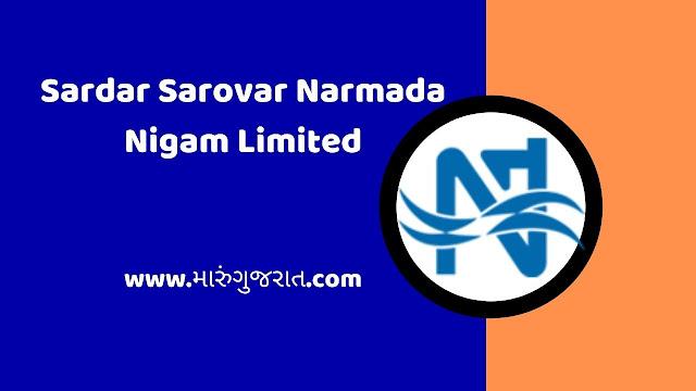 Sardar Sarovar Narmada Nigam Limited