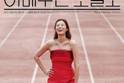 The Running Actress / Yeobaewooneun Oneuldo / 여배우는 오늘도 (2017) - Korean Movie