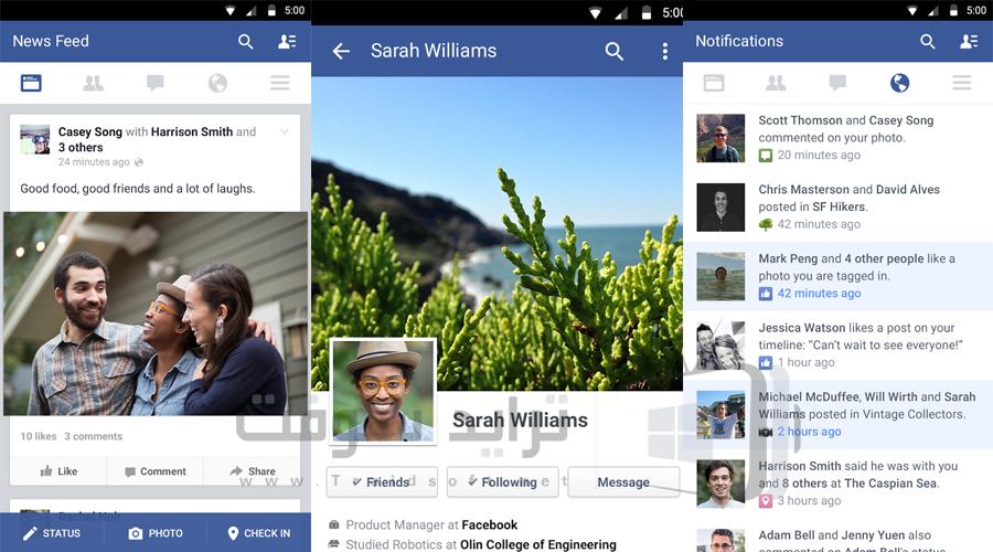 تحميل برنامج فيس بوك Facebook 2018 للأندرويد وللأيفون عربي مجانا
