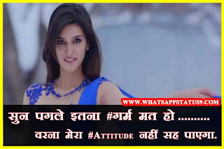 girl-attitude-whatsapp-status-hindi