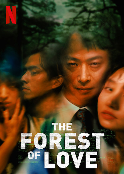 The Forest of Love (2019) NF WEB-DL 1080p Latino