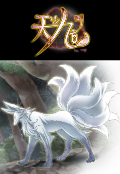 A Thousand Years Ninetails Manga