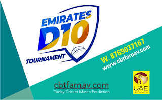 Today match prediction ball by ball Emirates D10 Dubai Pulse Secure vs Team Abu Dhabi 13th 100% sure Tips✓Who will win Dubai vs Abu Dhabi Match astrology
