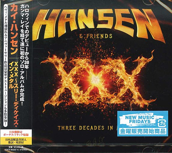 KAI HANSEN - XXX Three Decades In Metal [Japan LTD Ed. bonus disc Only Kai on Vocals) (2016) full