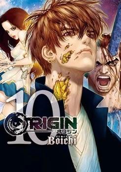 ORIGIN -オリジン-